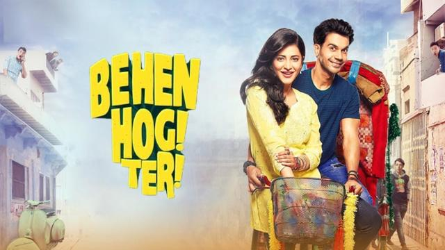 behen hogi teri full movie online hd free